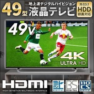 液晶テレビ 49型 4K対応 地上デジタルハイビジョン SQ-Y49H4K302 地デジ BS CS HDMI端子 搭載 4K テレビ TV 49V型 49インチ|iristopmart123