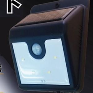 センサーライト 屋外 LED照明 ソーラー充電 モーションセンサー 人感センサー 自動点灯 LEDセンサーライト センサー 玄関 庭|iristopmart123