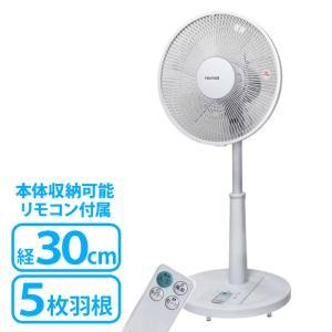 扇風機 リビング扇風機 5枚羽根 リモコン式 首振り 角度調節 送風機 タイマー 暑さ対策 熱中症対策 サーキュレーター ファン 羽根径30cm|iristopmart123