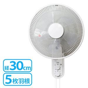 壁掛け扇風機 6枚羽根 壁掛け 扇風機 送風機 首振り 角度調節 タイマー 暑さ対策 熱中症対策 温泉 銭湯 脱衣所 サーキュレーター ファン 羽根径30cm|iristopmart123