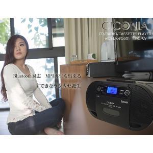 ラジカセ CDラジカセ Bluetooth USB MP3 対応 カセットデッキ CDプレーヤー FM AM ラジオ CD カセット カセットテープ チコニア TY-1709|iristopmart123|02