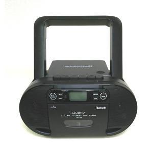 ラジカセ CDラジカセ Bluetooth USB MP3 対応 カセットデッキ CDプレーヤー FM AM ラジオ CD カセット カセットテープ チコニア TY-1709|iristopmart123|04