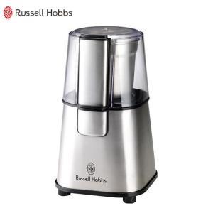 ラッセルホブス コーヒーグラインダー 7660JP  コンパクトタイプでありながら150Wのハイパワ...