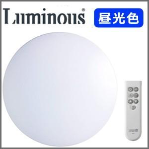 LEDシーリングライト 6畳 昼光色 調光 LED照明 ライト 天井照明 洋風 リモコン付き 停電検知機能 ルミナス TKCS-S06D|iristopmart123