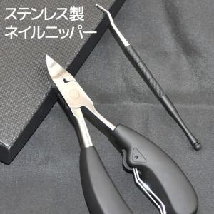 先端の切れ味鋭いカーブした刃はが爪の細部まで入りやすく、 巻き爪なども簡単にカット可能、使用感・耐久...