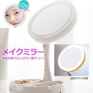 ミラー 折り畳める LEDライト付き メイクミラー メイクアップミラー 鏡 卓上ミラー 卓上鏡 メイク鏡 メイク 化粧 化粧鏡 拡大鏡 ライト付き|iristopmart123