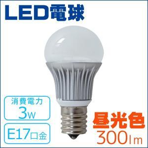 LED電球 E17口金 昼光色 150lm LE-03W LED照明 天井照明 電球 ライト 省エネ エコ|iristopmart123