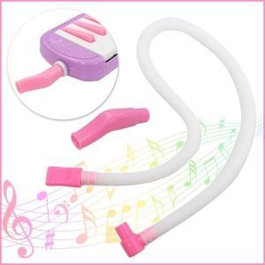 鍵盤ハーモニカ 吹き口 ホース セット ピンク  P3001-32K専用 予備 卓奏用 パイプ 吹口 替え 交換用|iristopmart123