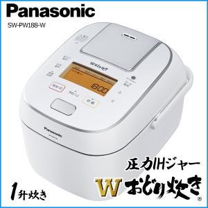 IH炊飯器 1升炊き 炊飯器 可変圧力IHジャー炊飯器 おどり炊き Wおどり炊き 圧力 IHジャー 1升 日本製 パナソニック SR-PW188 iristopmart123