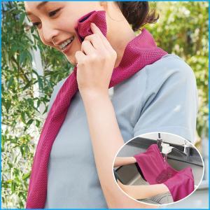涼感タオル タオル ひんやりタオル 接触 冷感 ひんやり 冷たい 熱中症対策 冷却タオル スポーツ レジャー|iristopmart123