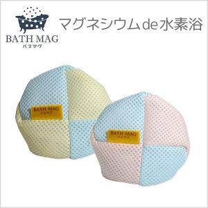 バスマグ 水素水 お風呂 入浴剤 マグちゃん 敏感肌 マグネシウム バスマグちゃん マグネシウムde水素浴 iristopmart123