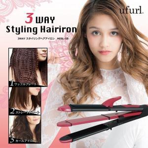 ヘアアイロン ストレート カール ワッフル 3way コテ 巻き髪 ウェーブ ヘアーアイロン|iristopmart123