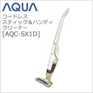 掃除機 コードレス サイクロン スティック型掃除機 ハンディ スティック クリーナー 充電式 AQUA AQC-SX1D iristopmart123