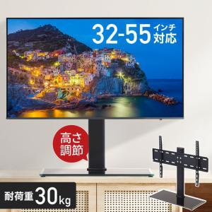 テレビ台 テレビスタンド 壁寄せ ロータイプ VESA規格 32〜52型対応 モニター スタンド 液晶テレビ 壁掛け テレビ台 テレビ TV台 iristopmart123