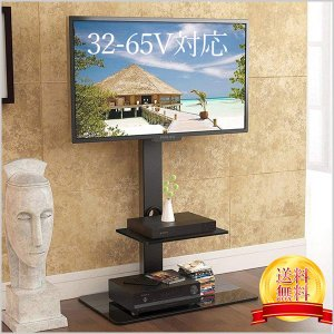 テレビ台 テレビスタンド 壁寄せ ハイタイプ VESA規格 32〜65型対応 モニター スタンド 液晶テレビ 壁掛け テレビ台 棚板付き テレビ TV台