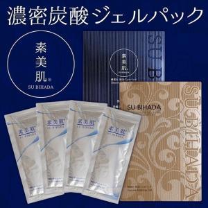 酵素 濃密炭酸 ジェルパック 炭酸パック 発泡ジェルパック バブル 泡 クレンジング フェイスパック 発泡 美容パック 素美肌 8g 4袋入|iristopmart123