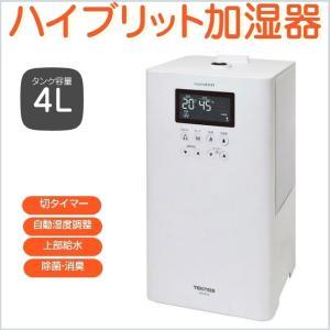 加湿器 ハイブリッド加湿器 4L 超音波式 ヒーター式 加湿 潤い 乾燥対策 風邪 喉 肌 上から給水 タイマー 消臭 除菌 イオン コンパクト ホワイト iristopmart123