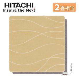 ホットカーペット 2畳 本体 180cm 日立 電気カーペット 専用カバー付き ダニ退治 温度調節 左右切り替え タイマー HLU-2708 iristopmart123