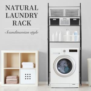 洗濯機ラック おしゃれ ランドリーラック 幅61cm 縦型 3段 スリム 洗濯機 収納 ランドリー収納 iristopmart123