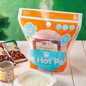 発熱剤 加熱袋 食品加熱パック 3回分 防災 アウトドア レトルト 非常食 温め 蒸気のチカラで HOT HOT PACK|iristopmart123