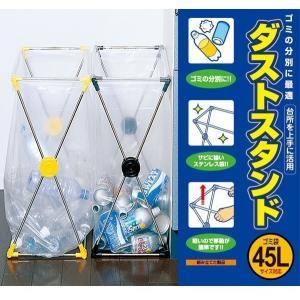 市販のゴミ袋をそのまま取り付けOK 場所をとらずに手軽に設置できる便利なごみ箱  台所を上手に活用!...