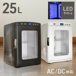 ポータブル 保冷温庫 25L 小型 冷温庫 保冷 保温 AC DC 2電源式 車載 部屋用 温冷庫 冷蔵庫 25リットル メーカー1年間保証付き