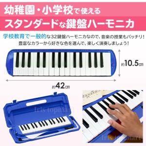 32鍵盤 キョーリツコーポレーション KC 鍵...の詳細画像3