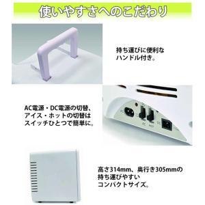 ポータブル 保冷温庫 8L AC DC 2電源式 小型 冷温庫 保冷 保温 部屋用 温冷庫 冷蔵庫 車載 キャンプ 8リットル ベルソス VS-407|iristopmart123|06