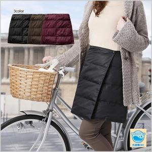 巻きスカート ダウン ダウンスカート ふわふわダウンラップウォームスカート ラップスカート 羽織 軽量|iristopmart123