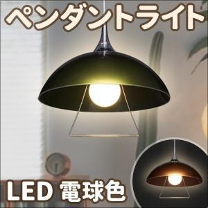 ペンダントライト LED照明 電球色 E26口金 〜6畳用 WY-PB6L 天井照明 ライト 洋風 おしゃれ 可愛い インテリア照明 ルミナス iristopmart123