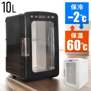 ポータブル 保冷温庫 10L -2℃〜25℃ 小型 冷温庫 ...