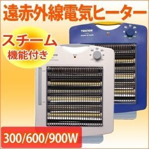 電気ヒーター 遠赤外線ヒーター 加湿機能付き スチーム 300W 600W 900W 温度切替 足元 コンパクト スリム 小型 ストーブ 暖房器具 安心 安全 転倒防止OFF機能