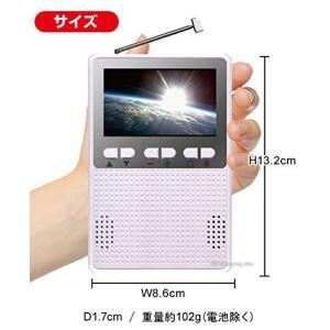 携帯ラジオ 小型 ポータブル ワンセグテレビ AM FM ポケットテレビラジオ 携帯用ラジオ 電池式 3インチ液晶 搭載 軽量 防災 AK-PKTVR03|iristopmart123|03