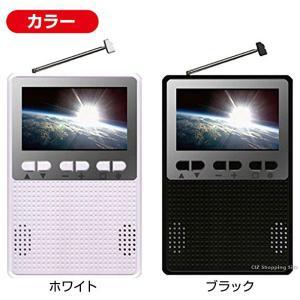 携帯ラジオ 小型 ポータブル ワンセグテレビ AM FM ポケットテレビラジオ 携帯用ラジオ 電池式 3インチ液晶 搭載 軽量 防災 AK-PKTVR03|iristopmart123|04
