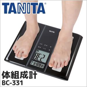 タニタ 体組成計 体重計 体脂肪計 体脂肪計付き体重計 内臓脂肪 体内年齢 筋肉量 ダイエット 健康管理 デジタル体組成計 BC-331|iristopmart123