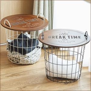 ランドリーバスケット 蓋付き ラウンドバスケット 洗濯カゴ サイドテーブル 収納ボックス TablePanier ターブルパニエ|iristopmart123