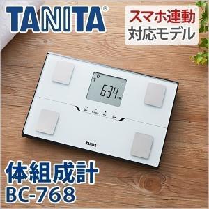 タニタ 体脂肪計付き体重計 スマホ連動 体組成計 体重計 体脂肪計 内臓脂肪 体内年齢 筋肉量 推定骨量 デジタル体組成計 BC-768|iristopmart123