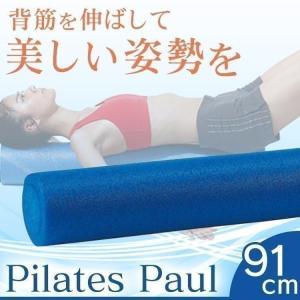 ごろ寝ストレッチで、鍛えにくい体幹トレーニングに最適! 肩や背中、腰などを心地よくストレッチできリラ...