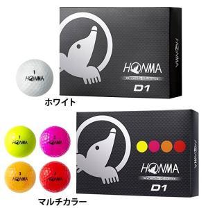 本間ゴルフ ホンマ ゴルフボール D1 12...の関連商品10