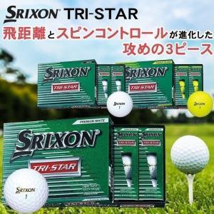 スリクソン ダンロップ  ゴルフボール トライスター tristar TRI-STAR 12個入り 1ダース 10252712 SRIXON ギフト
