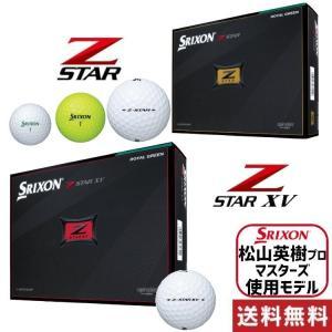 ゴルフボール 1ダース スリクソン zスター XV 1ダース 2019 Z-STAR XV6 Zスター zstar ゼットスター SNZS5XV SRIXONの画像