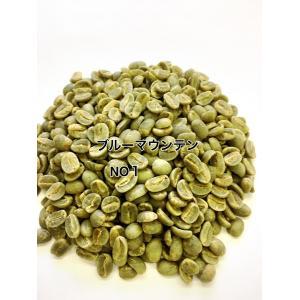 コーヒー生豆 ブルーマウンテン No1 1kg 生豆|iritateya|02