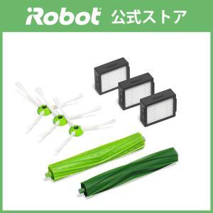 公式店 アイロボット 交換パーツキット ルンバ シリーズi/e ロボット掃除機 iRobot お掃除...