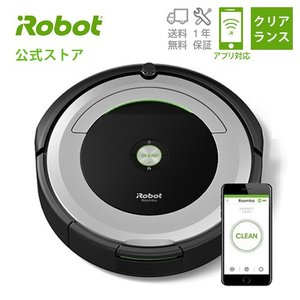 クリアランス ルンバ690 ロボット掃除機 アイロボット 日本正規品 送料無料|irobotstore-jp