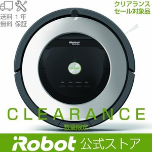 ルンバ875Lite 日本正規品 送料無料 クリアランス...