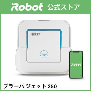 +10%対象 床拭きロボット ブラーバジェット250 正規品 送料無料 キャッシュレス5%還元