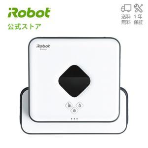 フロアモッピングロボット ブラーバ380j 【日本正規品】【送料無料】