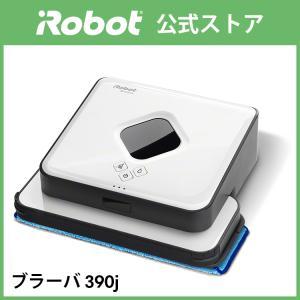 アイロボットブラーバのご購入は安心の「公式ストア/アイロボットストア」で日本国内正規品を。