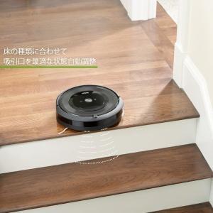 ルンバ e5 ロボット掃除機 洗えるダスト容器 アイロボット 日本正規品 送料無料|irobotstore-jp|05
