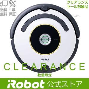 ロボット掃除機 ルンバ622【送料無料】【国内正規品】クリアランス irobotstore-jp